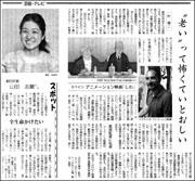 映画「しわ」180.jpg