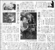 映画デジタル化.jpg