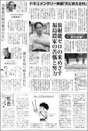 映画天栄村180.jpg