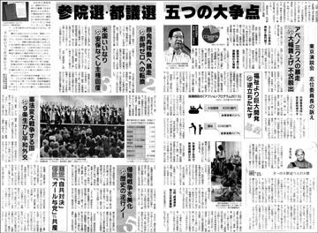 有明コロシ360.jpg