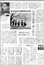 木下恵介100年.jpg