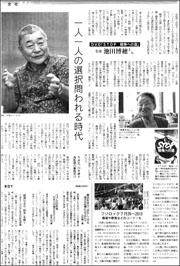 池田博穂DVD180.jpg