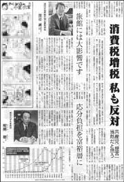 消費税・湯河原.jpg