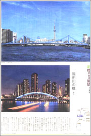 清洲橋スカイツリー180.jpg