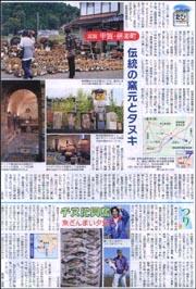 滋賀・甲賀市.jpg