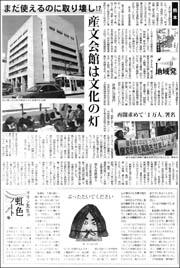 産文会館熊本180.jpg