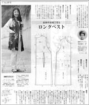 着物ロングベスト.jpg