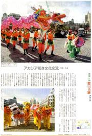 祭り芳賀大連180.jpg