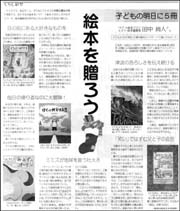 絵本紹介5冊.jpg