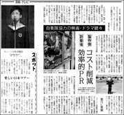 自衛隊ドラマ180.jpg