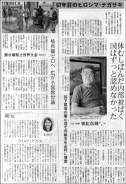 被爆67年睦沢画家.jpg