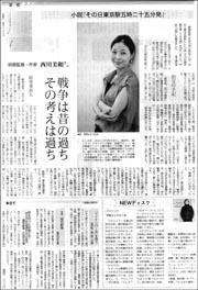 西川美和.jpg