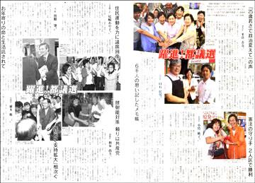 豊島品川文京360.jpg