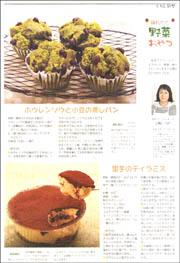野菜おやつ180.jpg