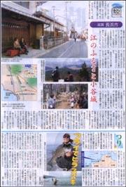 長浜・小谷城.jpg