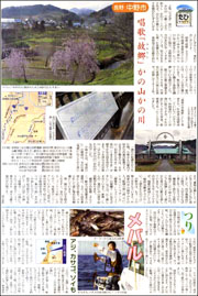 長野中野唱歌故郷180.jpg