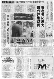 関ケ原.jpg