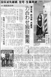 陸前高田つづき.jpg