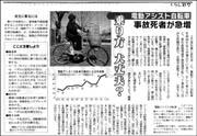 電動アシスト自転車180.jpg