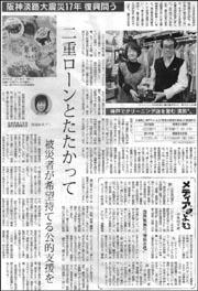 震災17年神戸.jpg