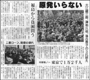1カ月前・震災.jpg
