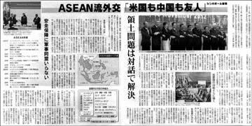 ASEAN360.jpg