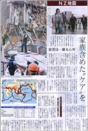 NZ地震.jpg