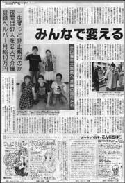 yモード青年大集会9.jpg