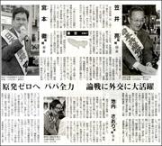 11面笠井180.jpg