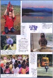 111204読者の写真.jpg