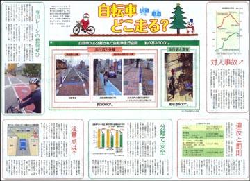 111225ワイド自転車.jpg