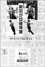 12GPF男子展望.jpg