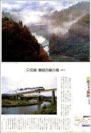 13092934banetu bridge180.jpg