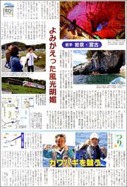 13110321miyako180.jpg