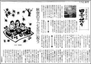 13111008hisako's essay180.jpg