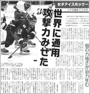 13111710ice hockey180.jpg