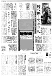13121529yamada youji180.jpg
