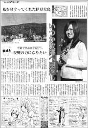 14011213ooshima180.jpg