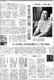 14011229tsumura180.jpg