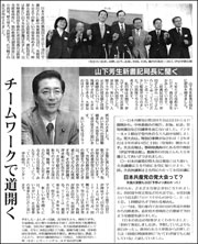 14012602yoshiki180.jpg
