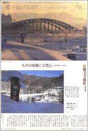 14012634asahi bridge180.jpg