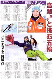 14020216woman jump180.jpg