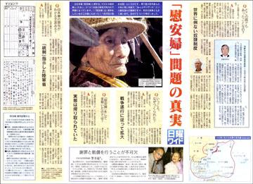 14021618comfort woman360.jpg
