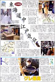 14021621trip kawasaki180.jpg
