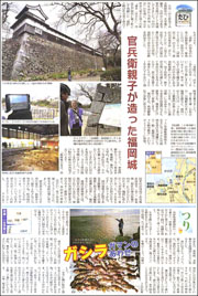 14030921fukuoka180.jpg