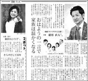 14040631yakushimaru180.jpg