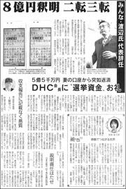 14041304DHC180.jpg