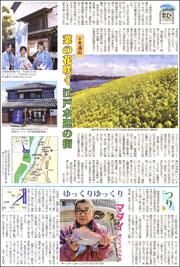 14041321nagareyama180.jpg
