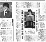 14042731hiroshi180.jpg