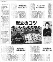 14051809chinami180.jpg